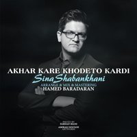 Sina Shabankhani - 'Akhar Kaare Khodeto Kardi'