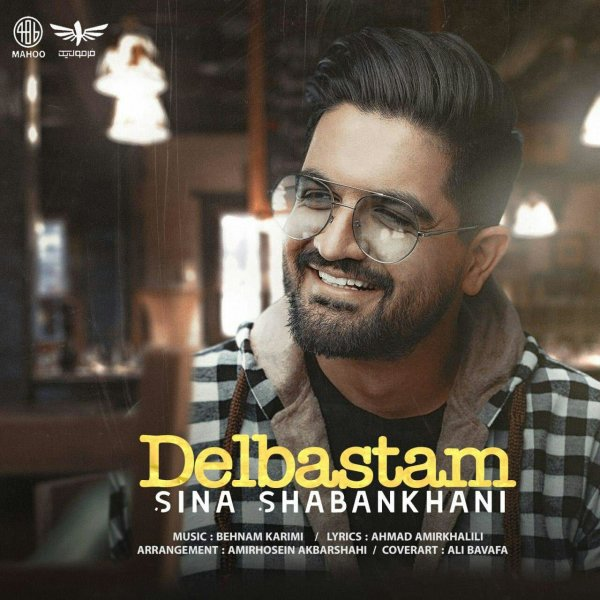Sina Shabankhani - Del Bastam