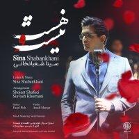 Sina Shabankhani - 'Hasto Nist'