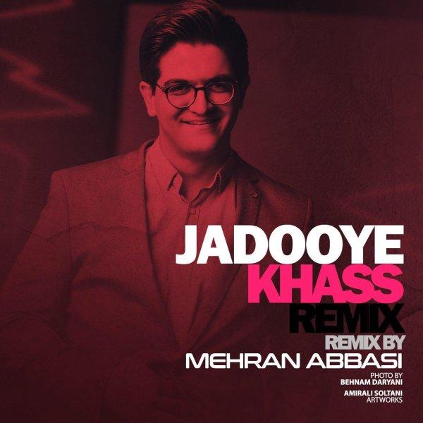 Sina Shabankhani - Jadooye Khas (Mehran Abbasi Remix)