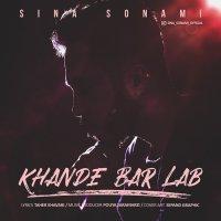 Sina Sonami - 'Khande Bar Lab'