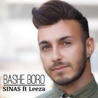 Sinas - 'Bashe Boro (Ft Leeza)'