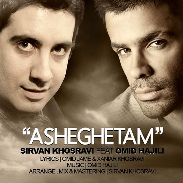 Sirvan Khosravi - Asheghetam (Ft Omid Hajili)