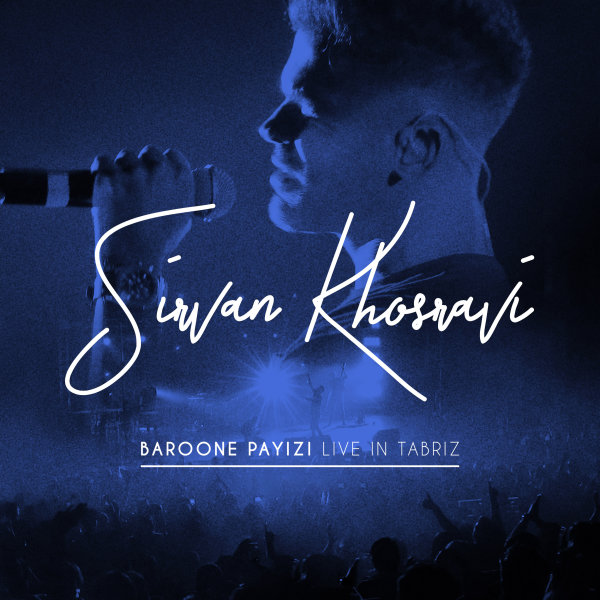 Sirvan Khosravi - 'Baroone Payizi (Live In Tabriz)'