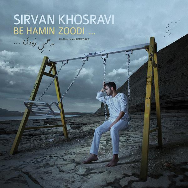 Sirvan Khosravi - 'Be Hamin Zoodi'