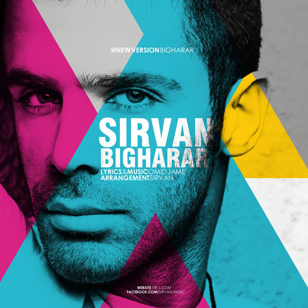 Sirvan Khosravi - Bigharar (Club Remix)