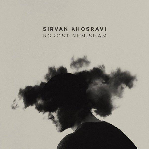 Sirvan Khosravi - 'Dorost Nemisham'