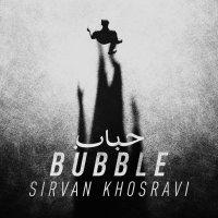 Sirvan Khosravi - 'Hobab'