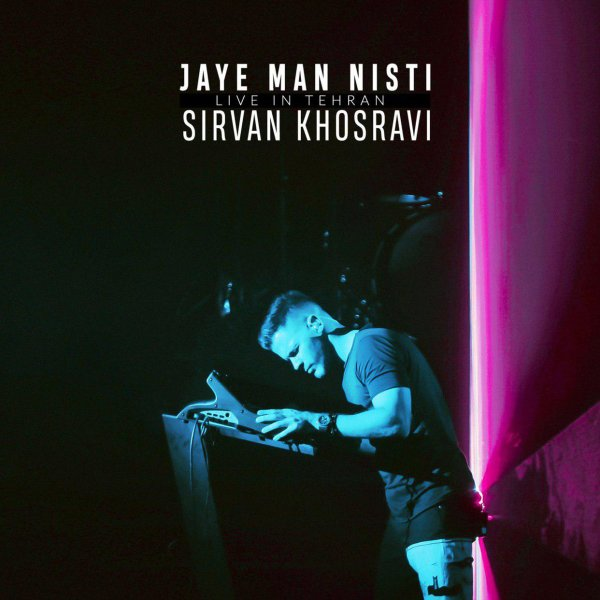 Sirvan Khosravi - 'Jaye Man Nisti (Live)'