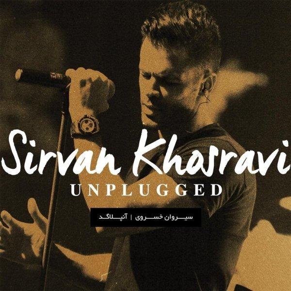 Sirvan Khosravi - 'Na Naro (Unplugged)'