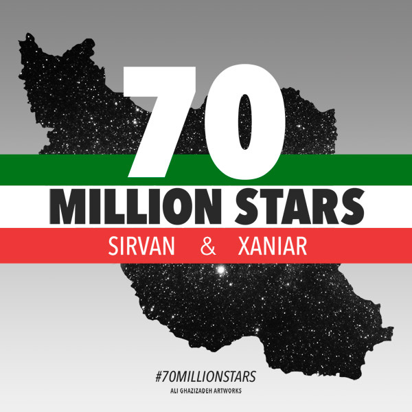 Sirvan Khosravi & Xaniar - 70 Million Setareh
