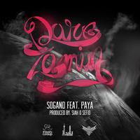 Sogand - 'Dore Zamin (Ft Paya)'