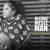 Sogand - 'Hichki Mesleh Man'
