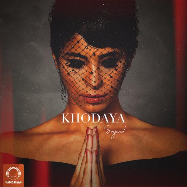Sogand - 'Khodaya'