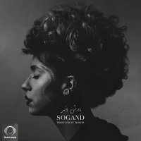 Sogand - 'Yadesh Bekheir (Video Version)'