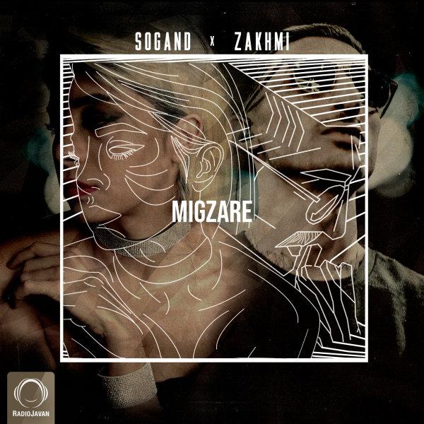 Sogand & Zakhmi - 'Migzare'