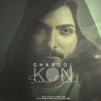 Soheil Jami - 'Ghabool Kon'