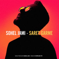 Soheil Jami - 'Saret Garme (Soroush Yr Remix)'