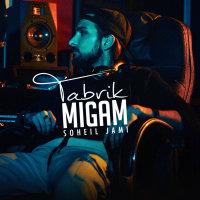 Soheil Jami - 'Tabrik Migam'