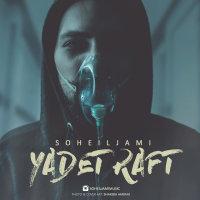 Soheil Jami - 'Yadet Raft'