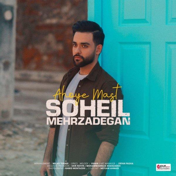Soheil Mehrzadegan - Ahoye Mast