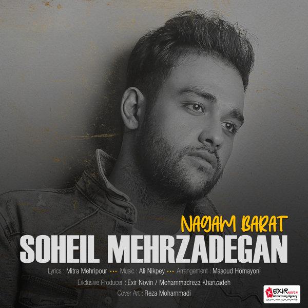 Soheil Mehrzadegan - Nagam Barat