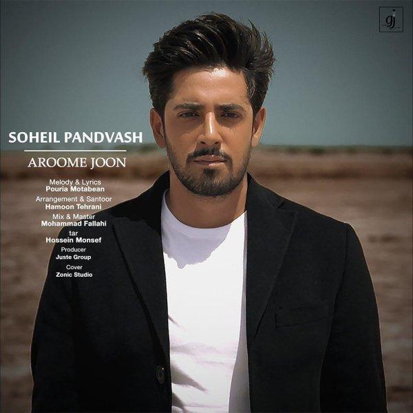 Soheil Pandvash - Aroome Joon