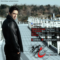 Soheil Pandvash - 'Atre Sard'