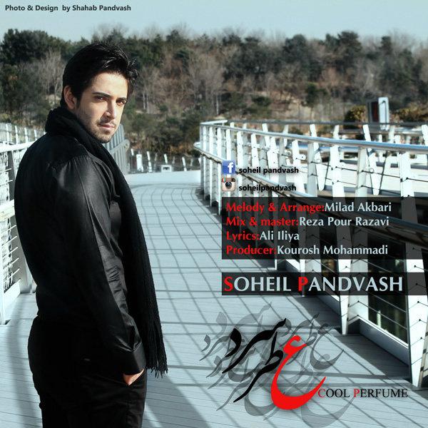 Soheil Pandvash - Atre Sard