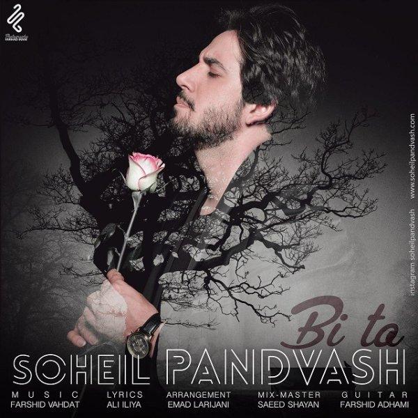 Soheil Pandvash - Bi To