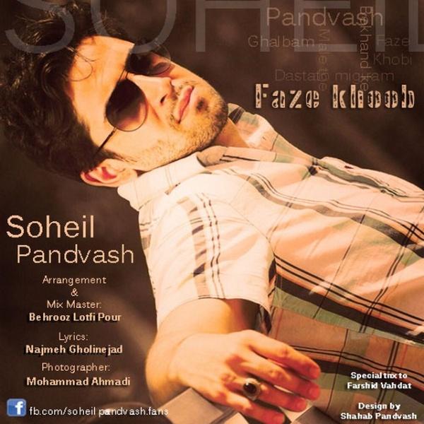 Soheil Pandvash - Faze Khob