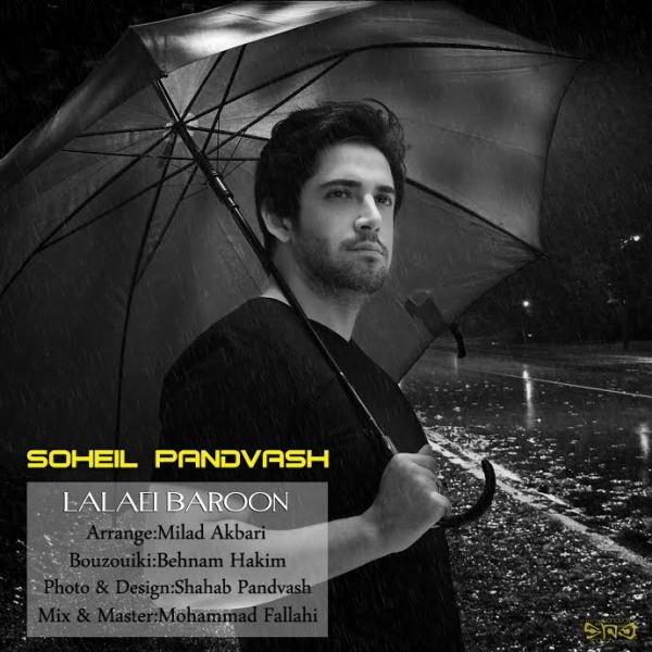 Soheil Pandvash - 'Lalaei Baroon'