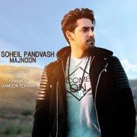 Soheil Pandvash - 'Majnoon'