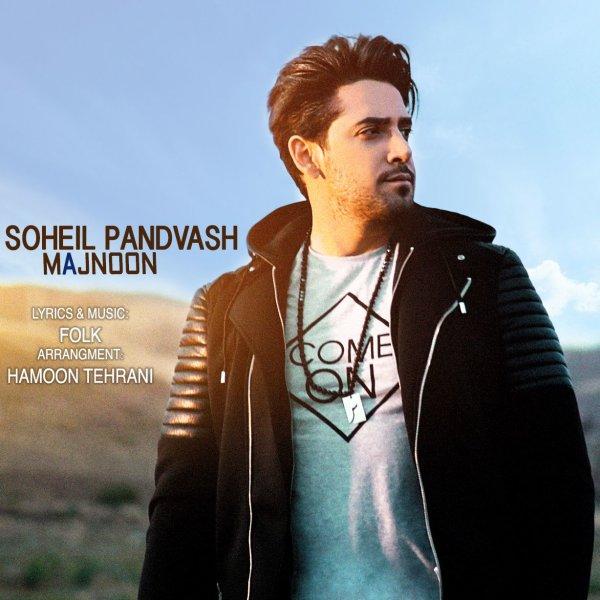 Soheil Pandvash - Majnoon