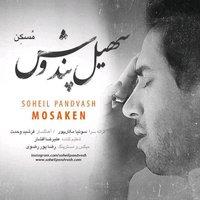 Soheil Pandvash - 'Mosaken'