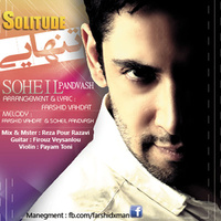 Soheil Pandvash - 'Tanhaei'