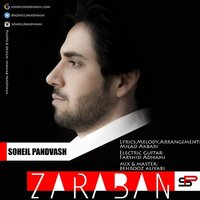 Soheil Pandvash - 'Zaraban'