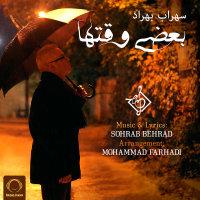 Sohrab Behrad - 'Bazi Vaghtha'