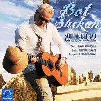 Sohrab Behrad - 'Bot Shekan'