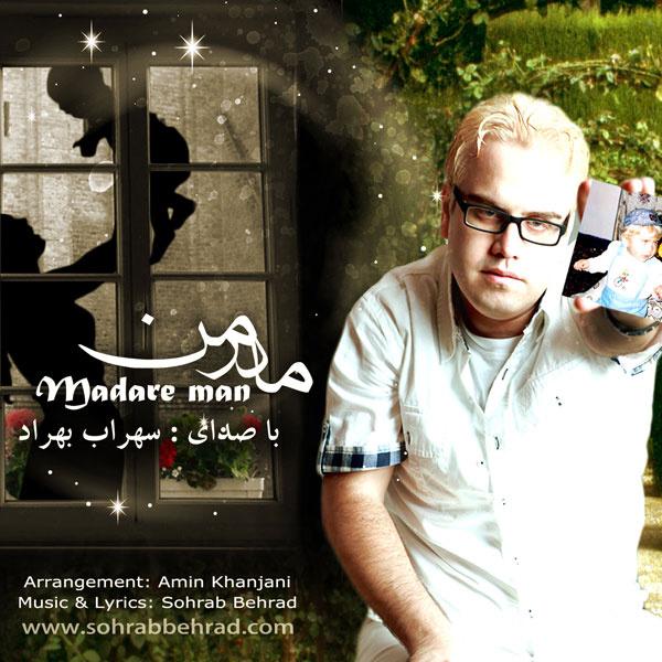 Sohrab Behrad - 'Madare Man'