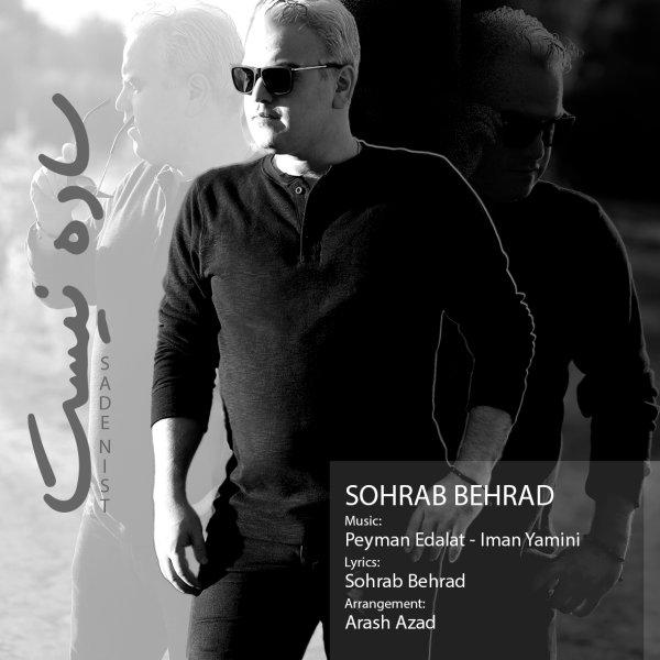 Sohrab Behrad - 'Sade Nist'