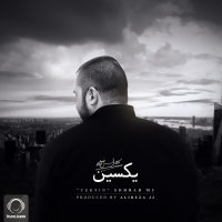 Sohrab MJ - 'Laatcheri'