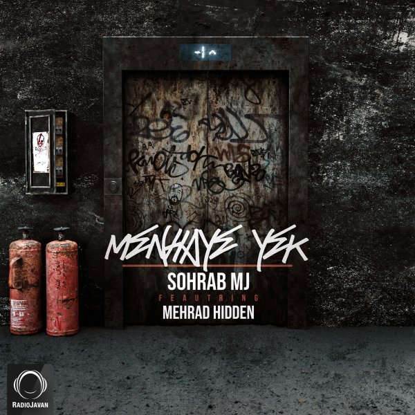 Sohrab MJ - 'Menhaye Yek (Ft Mehrad Hidden)'