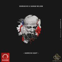 Sohrab MJ & Saman Wilson - 'Hamechi Hast'