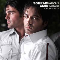 Sohrab Pakzad & Amir Tabari - 'Khabari Nist'