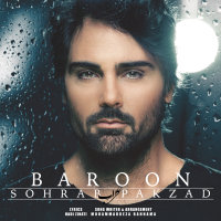 Sohrab Pakzad - 'Baroon'