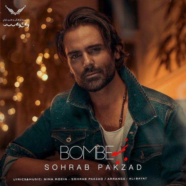 Sohrab Pakzad - 'Bombe'