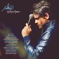 Sohrab Pakzad - 'Entezar'