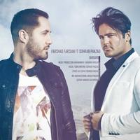 Sohrab Pakzad & Farshad Farsian - 'Bargard'