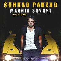 Sohrab Pakzad - 'Mashin Savari (Piano Version)'